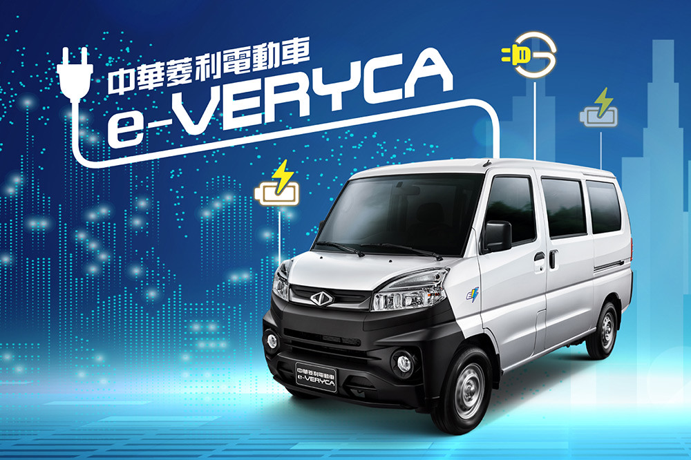 e-VERYCA 210608-3