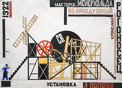 """Décor pour le """"Cocu magnifique"""" de Lioubov Popova (Centre Pompidou, Paris)"""