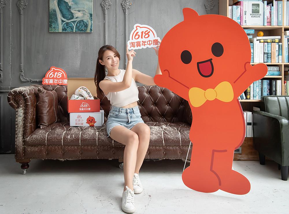 taobao 210610-1
