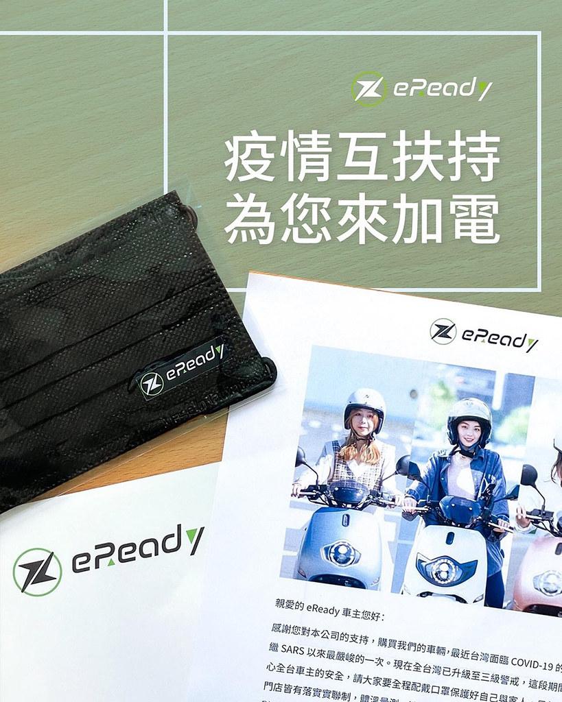 eReady 210610-4