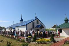 Архиерейское богослужение в день отдания Пасхи