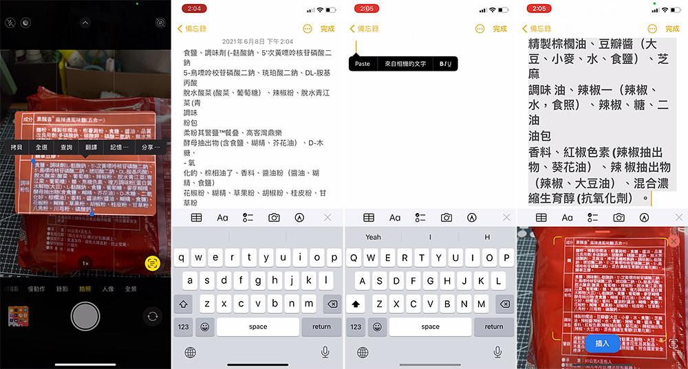 iOS15-17