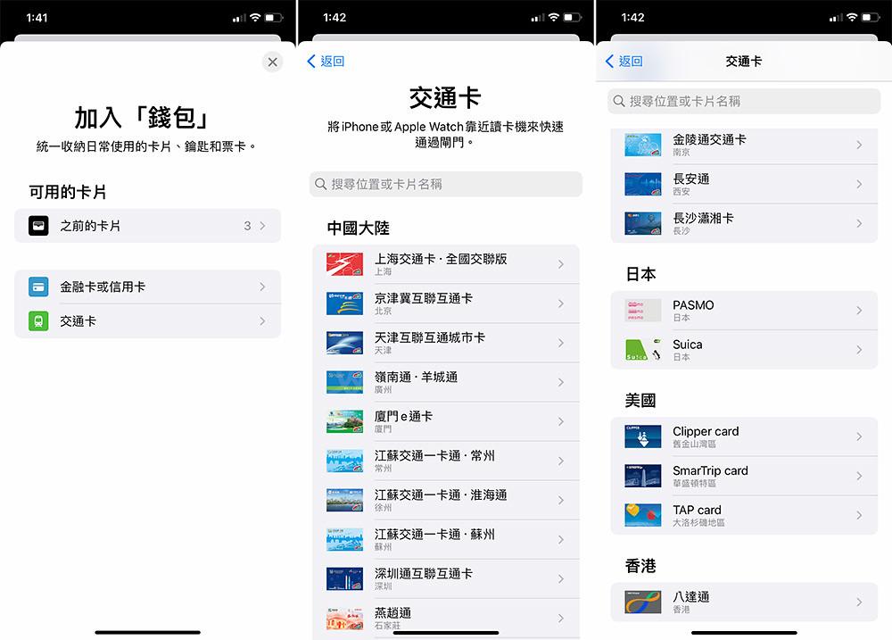 iOS15-18