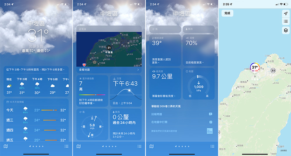 iOS15-14