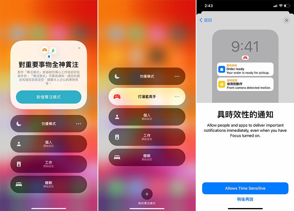 iOS15-6