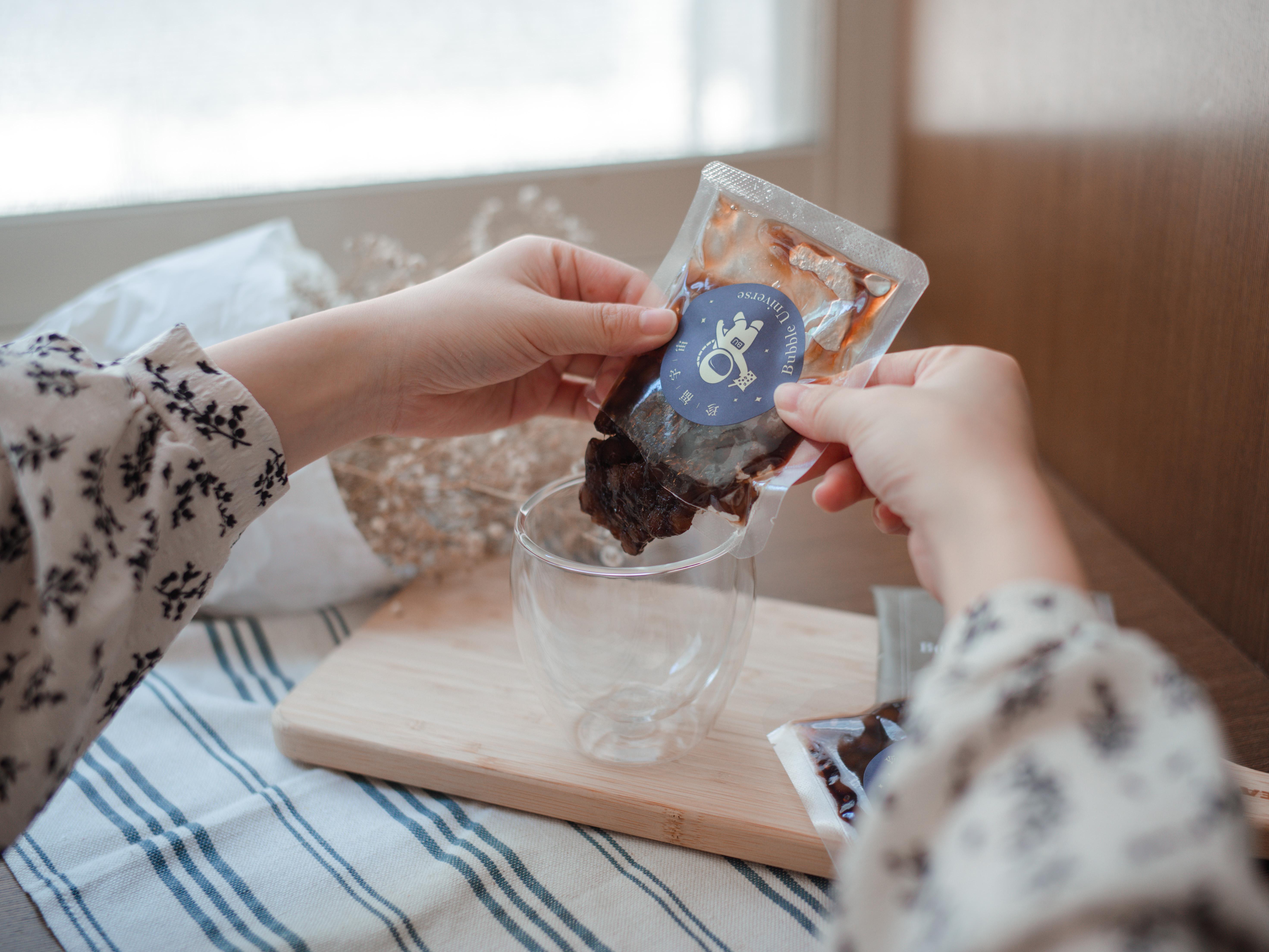 3分鐘在家泡珍奶!台灣珍珠奶茶界的愛馬仕。珍福宇宙「珍珠奶茶禮盒」Q彈黑糖珍珠神還原手搖店!