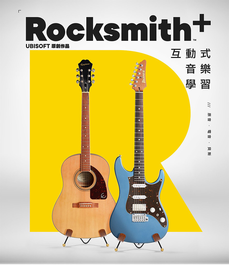 Rocksmith 210613-1