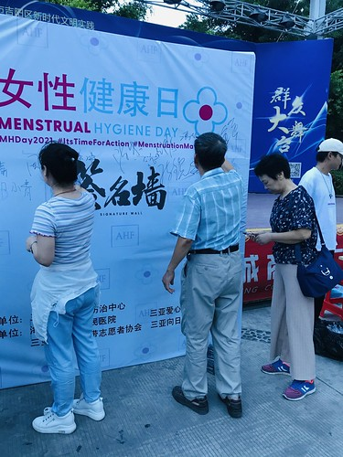 2021 Menstrual Hygiene Day: China