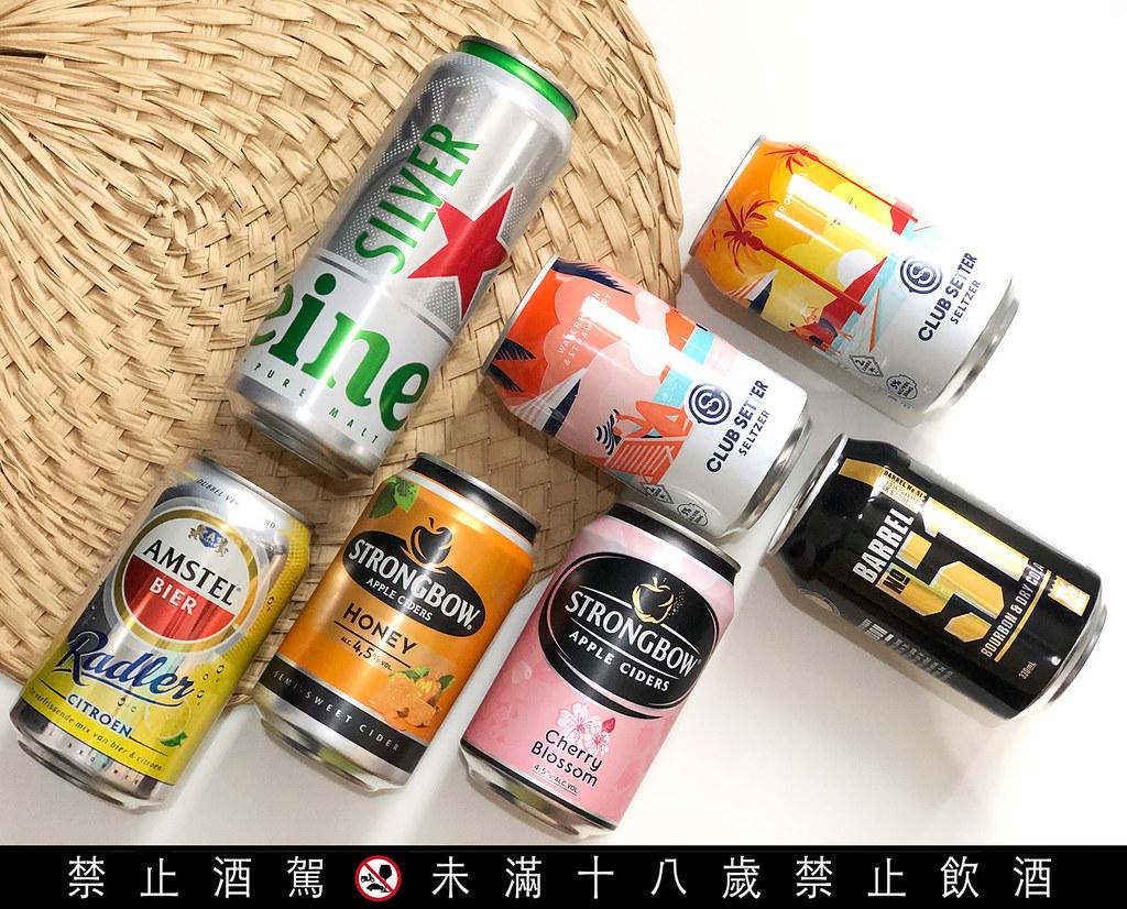 【圖說二】除了五月才剛推出極致清爽、讓人一喝就愛的「海尼根Silver星銀啤酒」,今年海尼根特地精選橫跨歐、美,大洋洲等地超過10款風味調啤與酒飲!