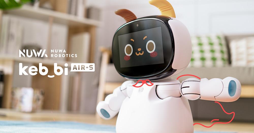 圖說一:台灣智能機器人領導品牌女媧創造(NUWA-Robotics),近日推出全新叠代產品「Kebbi-Air-S多場景應用的-AI-服務陪伴機器人」