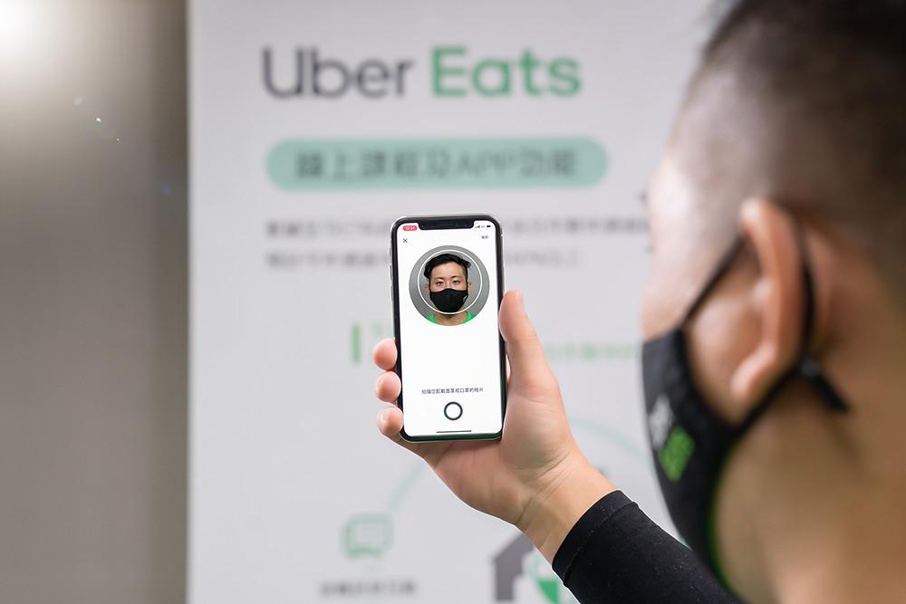 uber 210617-5