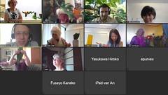16-08-21 BJA Ikebana Digital Workshop - Capture d'écran 2021-06-16 à 17.44.26