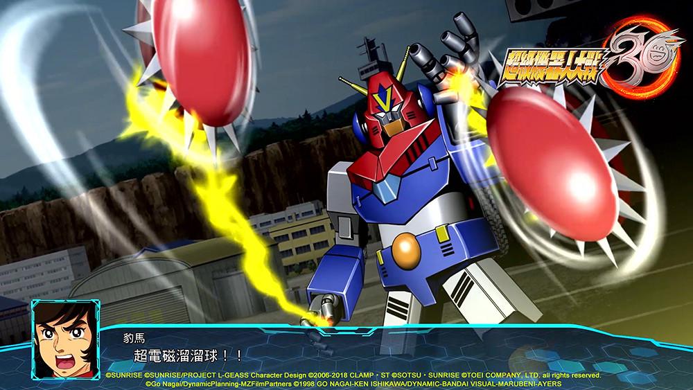02-Combattler-V