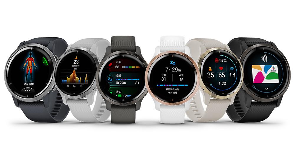 「VENU-2系列GPS智慧腕錶」以多彩輕盈的外型設計搭載細膩鮮豔畫質的AMOLED螢幕,6款時尚選色支援各式跨界穿搭,建議售價為$13,990元