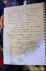 109. Женский монастырь мч. Меркурия 28.03.2021