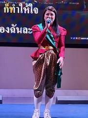 SMK Loy Krathong_201102_41