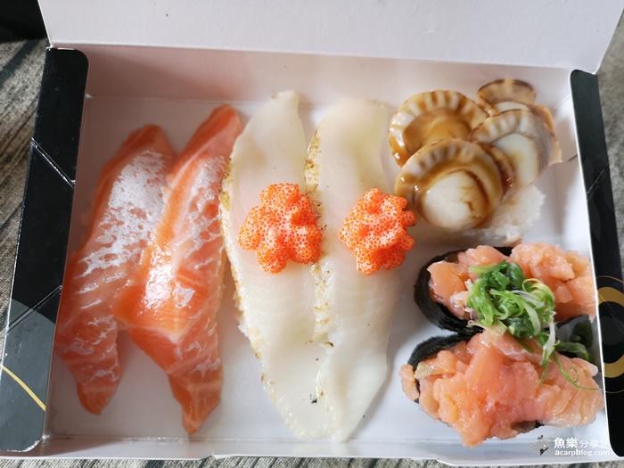 【台北大安】爭鮮迴轉壽司 預約外帶自取 @魚樂分享誌