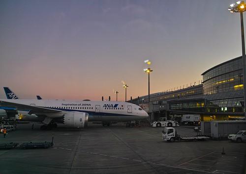 Tokyo Hanada Airport