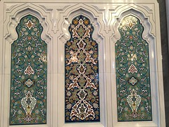 Turkish tilework in the Sultan Qaboos Grand Mosque