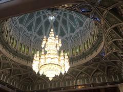 Sultan Qaboos Grand Mosque dome