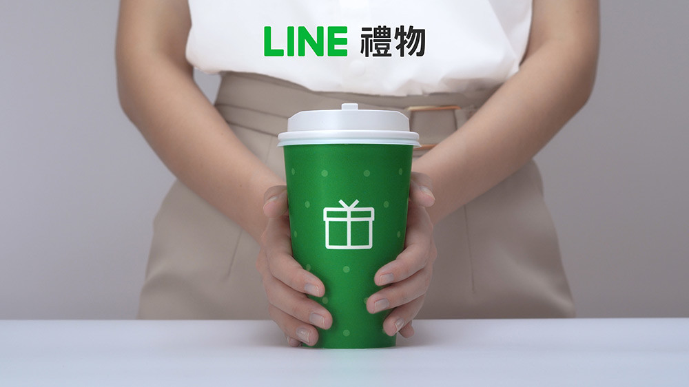 line 210628-1