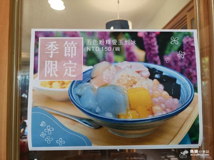 【苗栗三義】卓也書園子|卓也餐食線上熱賣中 @魚樂分享誌