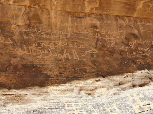 Early Islamic inscriptions and pre-Islamic petroglyphs of human figures at al-Ula, Saudi Arabia (2)