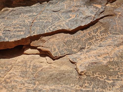 Early Islamic inscriptions at al-Ula, Saudi Arabia  (6)