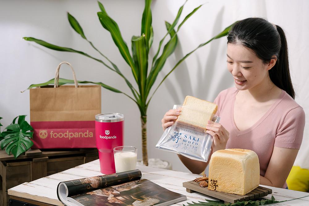 foodpanda 210630-5