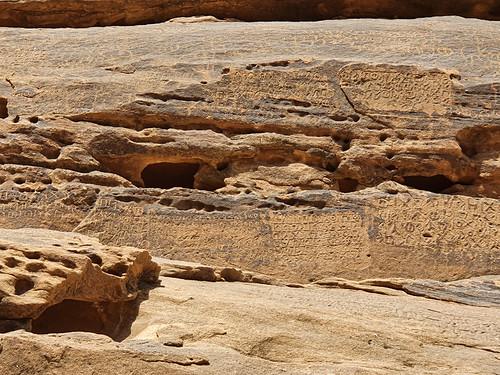 Jabal Ikmah, ancient Arabian rock art and inscription site; 1st millenium BCE; al-Ula, Saudi Arabia  (6)