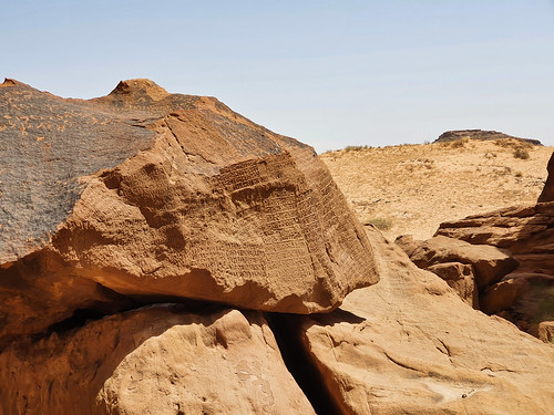 Jabal Ikmah, ancient Arabian rock art and inscription site; 1st millenium BCE; al-Ula, Saudi Arabia  (4)