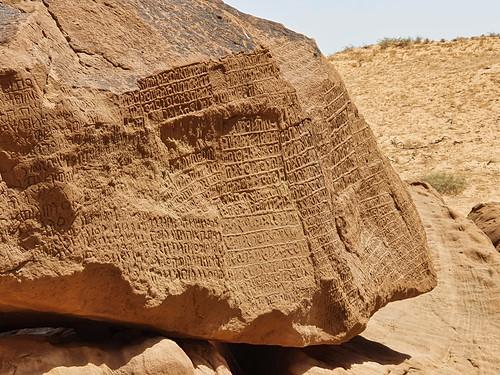 Jabal Ikmah, ancient Arabian rock art and inscription site; 1st millenium BCE; al-Ula, Saudi Arabia  (5)