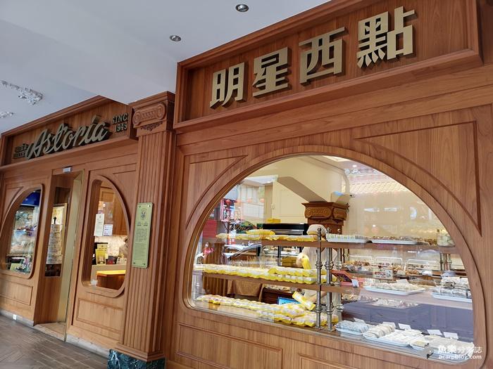 【台北中正】明星咖啡館|走過70多年的復古風俄式西餐廳 @魚樂分享誌
