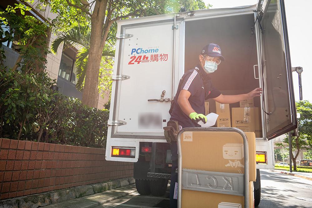 0703【PChome--新聞附件2】PChome自有車隊「網家速配」將陸續完成疫苗施打!