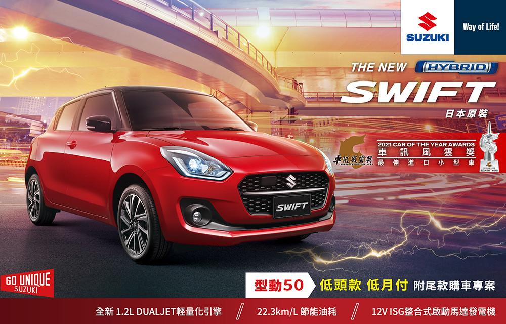 Suzuki 210705-4