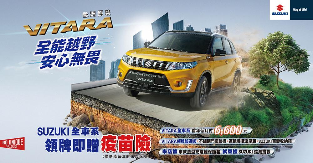 Suzuki 210705-1