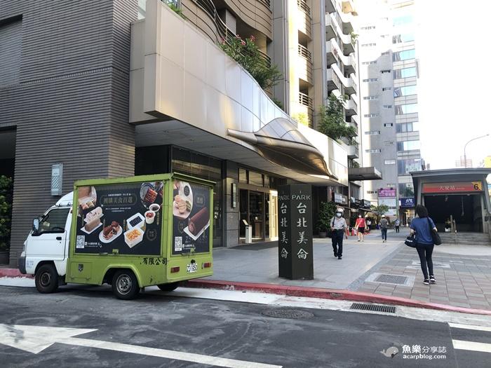 【台北大安】小山甜點市集|每週一天神秘餐車|入口即化超好吃布雪 @魚樂分享誌