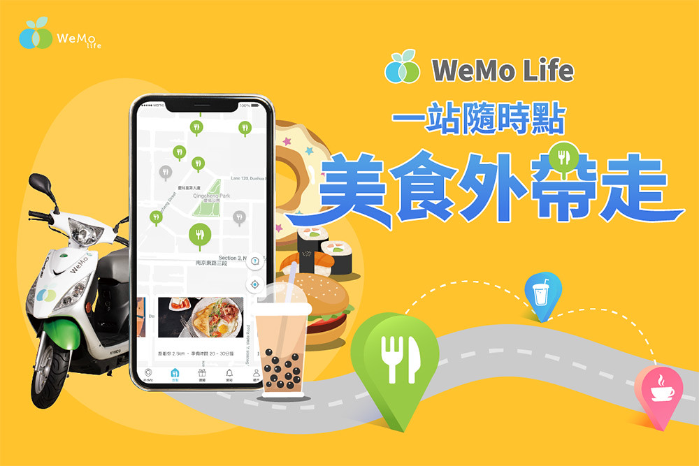 wemo 210708-1