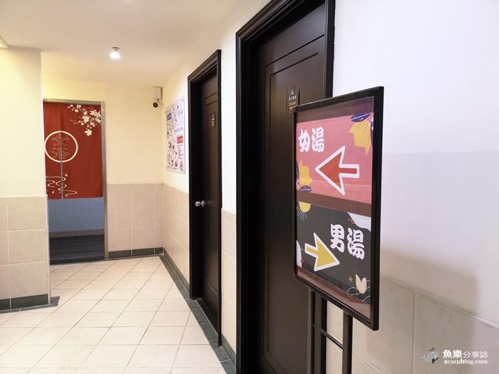 【桃園住宿】石門水庫福華渡假飯店|網美泳池 @魚樂分享誌