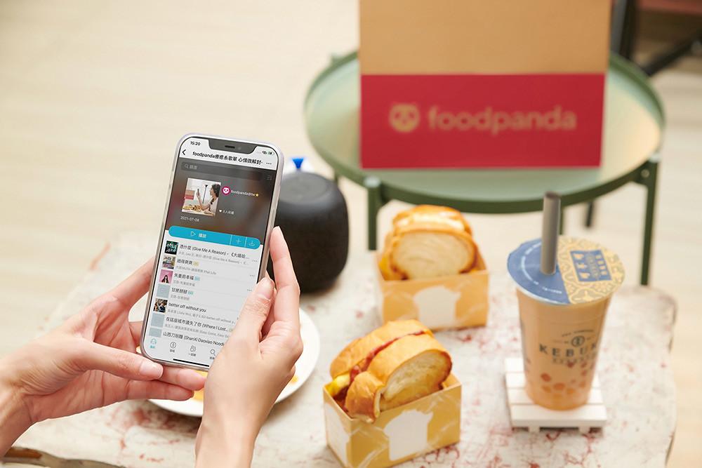 foodpanda 210712-3