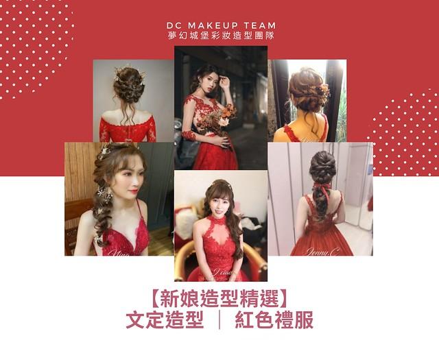 Fashion Style Brand Mood Board Photo Collage
