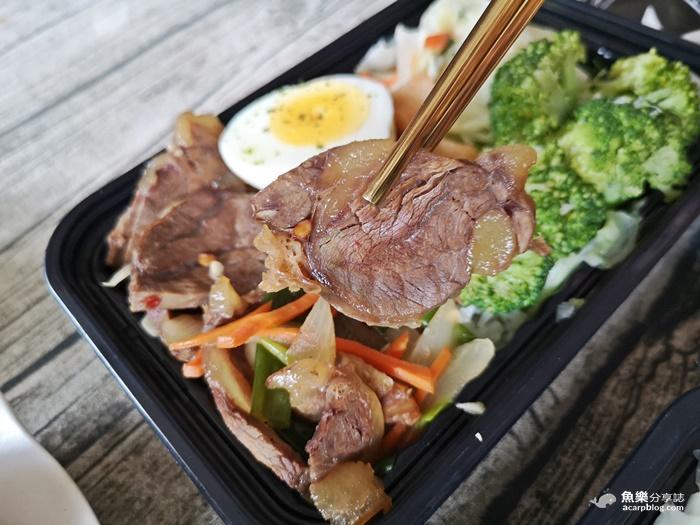 【台北大安】FOURPLAY餐酒館 防疫便當130元 即食下酒菜超唰嘴 @魚樂分享誌