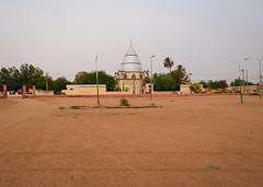Mahdi's tomb
