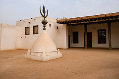 Khalifa's wife's house