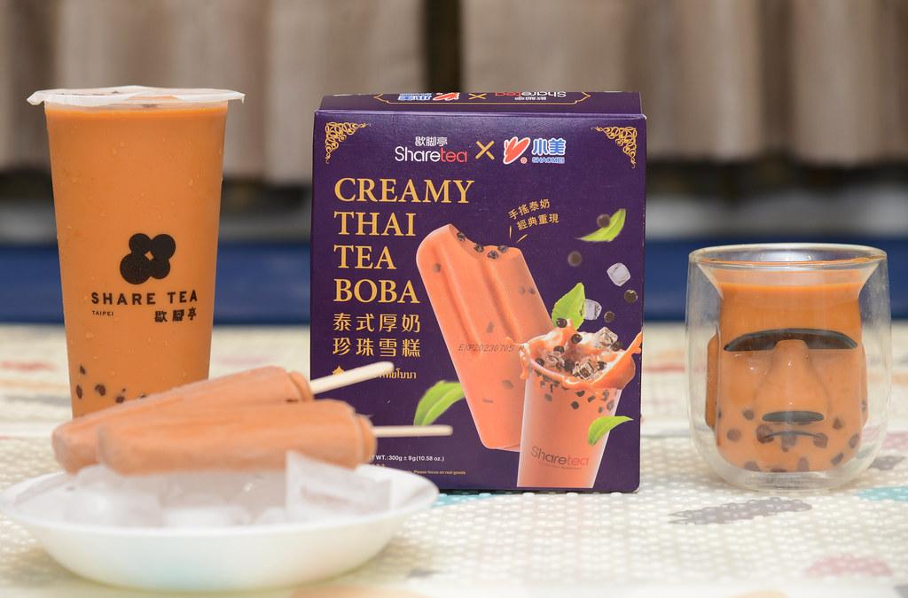 泰式厚奶珍珠雪糕 歇腳亭聯名小美冰淇淋