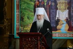061. Съезд настоятелей и настоятельниц монастырей УПЦ в Почаевской Лавре
