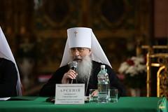 057. Съезд настоятелей и настоятельниц монастырей УПЦ в Почаевской Лавре