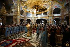 044. Съезд настоятелей и настоятельниц монастырей УПЦ в Почаевской Лавре