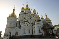 038. Съезд настоятелей и настоятельниц монастырей УПЦ в Почаевской Лавре
