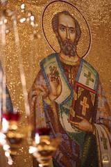 024. Съезд настоятелей и настоятельниц монастырей УПЦ в Почаевской Лавре